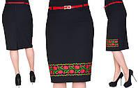 Женская юбка с вышивкой. Цвет черный. Размер:52, 54,56,58.  Код 32\1