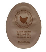 Яичная пенка для умывания Holika Holika Sleek Egg Skin Cleansing Foam
