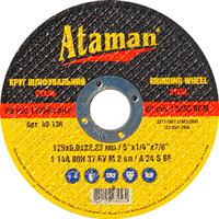 Круг шлифовальный 125х6,0х22,23 1 14А АТАМАН