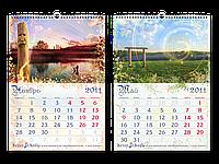 Настенные перекидные календари «подарочные» А3