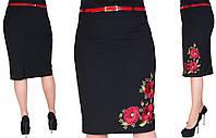 Женская юбка с боковой вышивкой. Цвет черный. Размер:52, 54,56,58.  Код 237