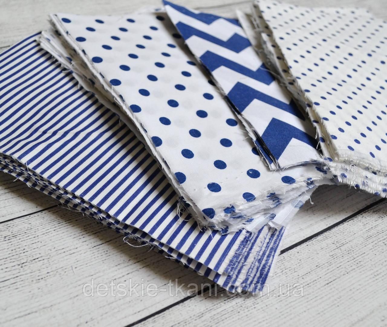Набор лоскутов тканей для пэчворка с принтами синего цвета, №27