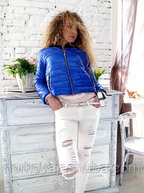 Распродажа стильных курток весна 2017 1000 гривен