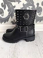 Ботинки демисезонные (36-40) искусственная кожа высокого качества  купить в Розницу в Одессе Украина 7км