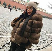 VIP класса Женская Шубка из натурального меха песца Автоледи Цвета Соболь