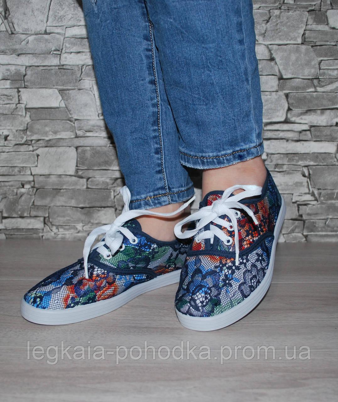 39356da23edf Женские ажурные мокасины X&Y: продажа, цена в Чернигове. мокасины и слипоны  женские ...