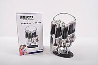 Набор столового 24 предмета Frico Fru-803