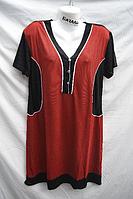 Ночная рубашка (р. 3ХL-7XL) арт. М47 130