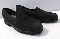 Туфли танцевальные AEROSOLES, Для твиста,  39, Кожа