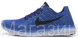 Мужские кроссовки Nike Free Run Flyknit (в стиле Найк Фри Ран Флайнит) синие