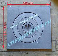 Плита чугунная (360х360 мм)