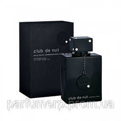 Armaf Club De Nuit Intense 105ml