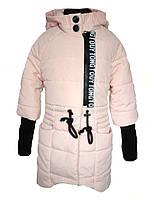 Детская весенняя куртка для девочки Азиза пудра
