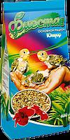 Корм для волнистых попугаев Юниор