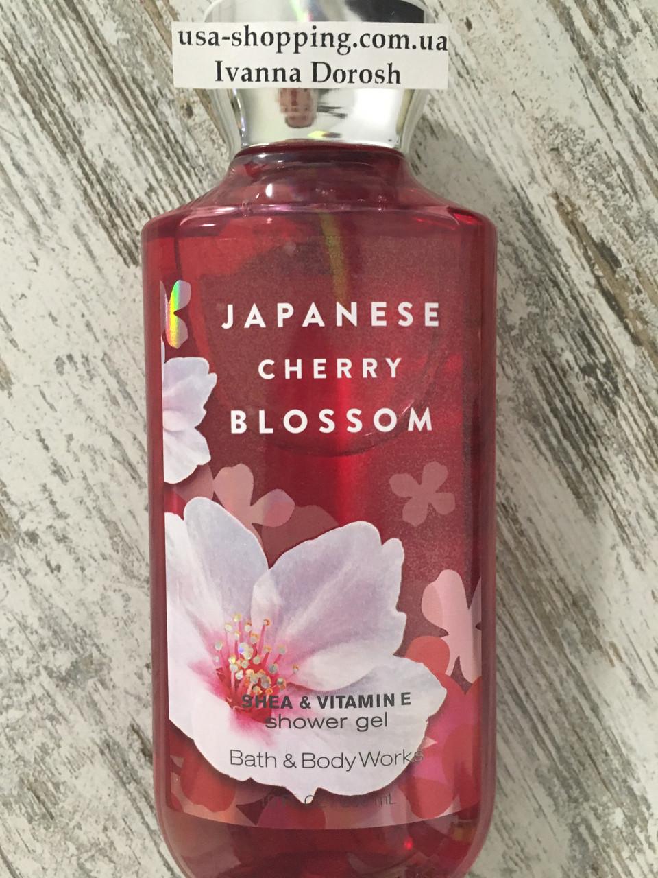 "Гель для душа ""Цвет японской вишни"" Bath and Body Works"