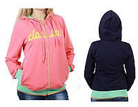 Куртка трикотажная женская. Женская спортивная куртка