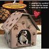 Мягкий домик для собак и кошек Portable dog house