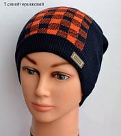 Вязаная шапка с отворотом на мальчика
