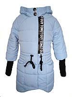 Детская демисезоннапя куртка Азиза весна- осень голубая