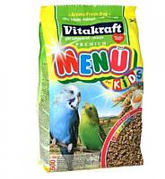 Корм для волнистого попугая Vitakraft KiDS