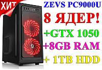 Ультра Игровой ПК ZEVS PC9000U FX8300 +GTX 1050 2GB