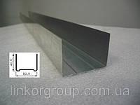 Профиль UW 50, сталь толщиной 0,55мм, длина 3м, фото 1