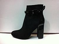 Ботильоны ботинки женские в черном и синем цвете код 947