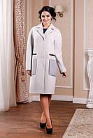 Демисезонное  женское светло-серое  пальто  В-998 Кашемир Тон 45  44-54 размер