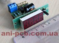 Вольтметр-частотомер  ВЧС-036