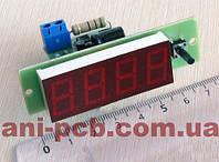 Вольтметр-частотомер  ВЧС-056