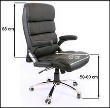 Офисное кожаное кресло Deko раскладное коричневое, фото 3
