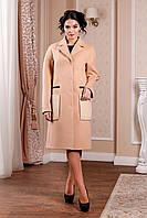 Демисезонное  женское персиковое  пальто  В-998 Кашемир Тон 23  44-54 размер