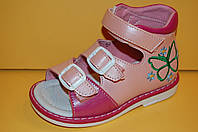Детские сандалии Шалунишка размеры 20,24