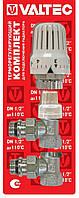 Комплект термостатический VALTEC (VT.045.N) д.15 угловой
