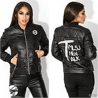 Женская стеганая куртка черного цвета на молнии. Модель 12799.