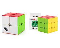 """Набор цветных кубиков Рубика """"2+3"""" от QiYi (MoFangGe)"""