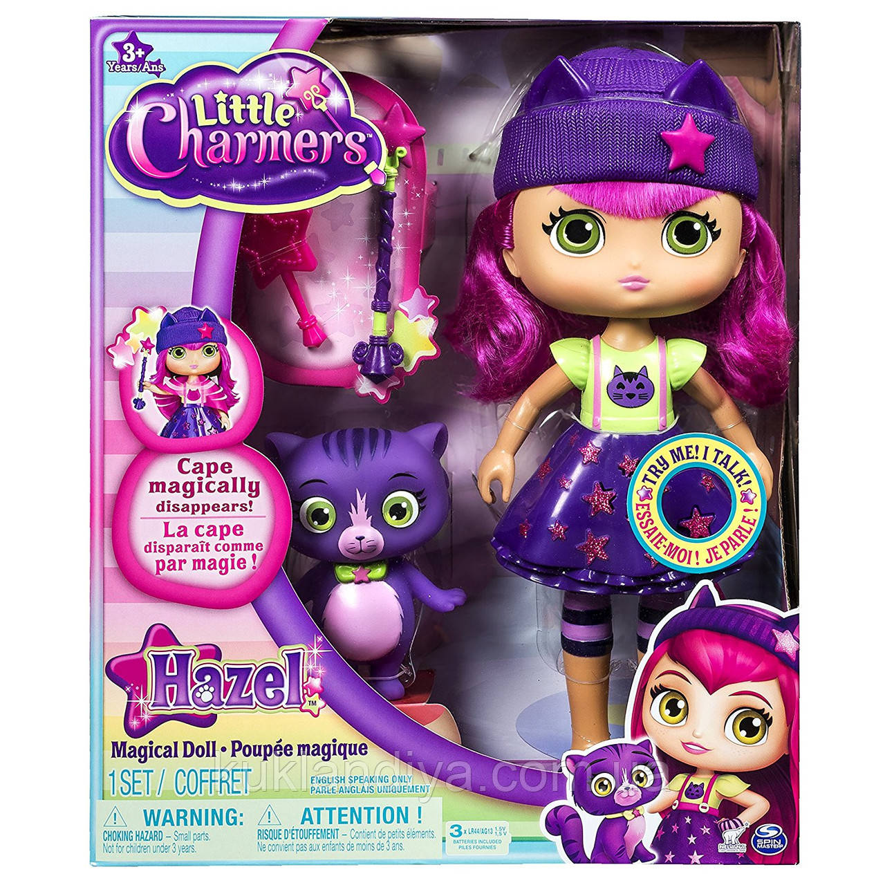 Інтерактивна Лялька Хейзл Little Charmers Hazel