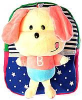 """Детский рюкзак игрушка """"Собачка"""" 0530, фото 1"""