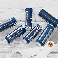 Нитки швейные 40s/2 (200 м) цвет синий peacock