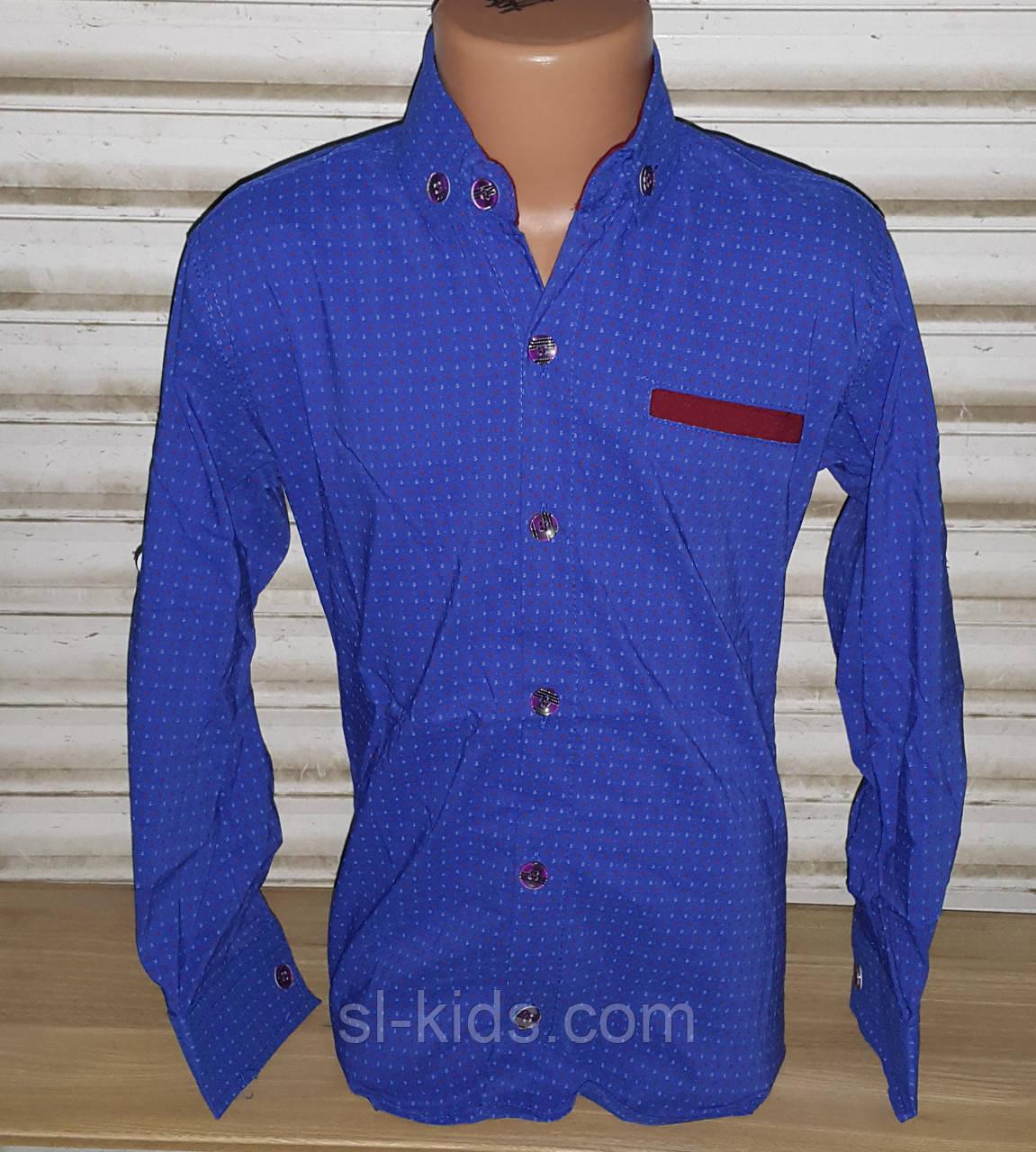 Стильная стрейчевая рубашка для мальчика 6-14 лет (ярко синяя 02) (пр. Турция)