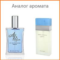 18. Духи 110 мл Light Blue Dolce&Gabbana