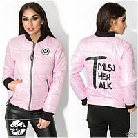 Женская стеганая куртка розового цвета на молнии. Модель 12805.
