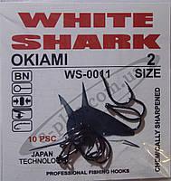 Крючок рыболовный / OKIAMI / №2 / White Shark
