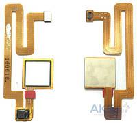 Шлейф для Xiaomi Mi Max с датчиком отпечатка пальца Gold