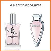 30. Духи 110 мл Max Mara Le Parfum Max Mara