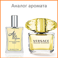 32. Духи 110 мл Yellow Diamond Versace