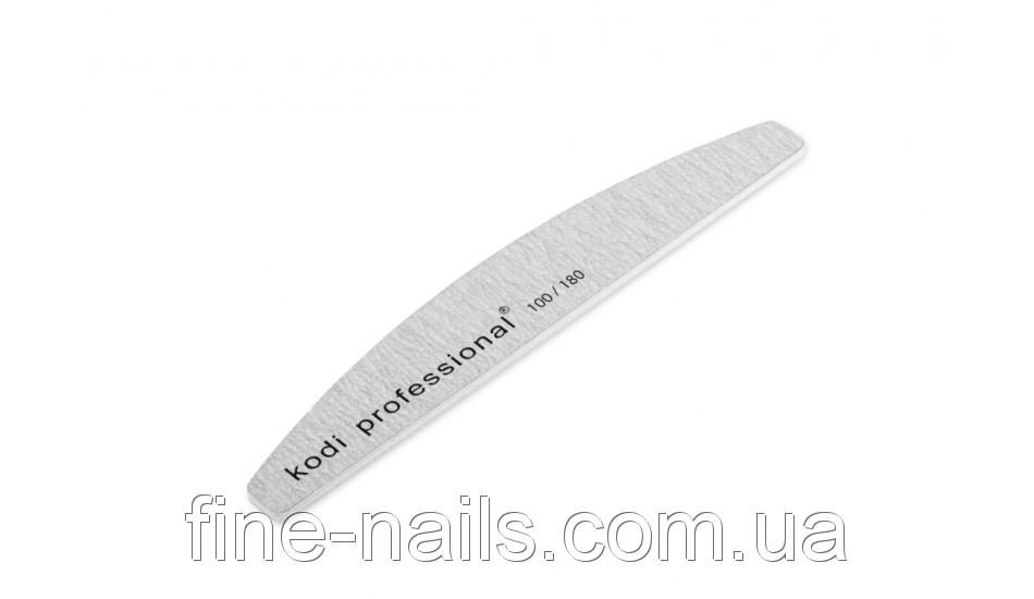 Пилка для ногтей Kodi Professional 100/180