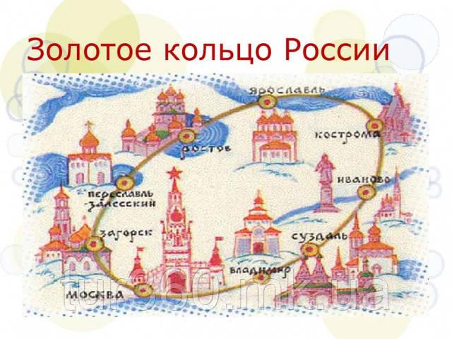 Золотое кольцо России, экскурсионный тур из Киева