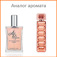 58. Духи 110 мл Boss Orange Women Hugo Boss