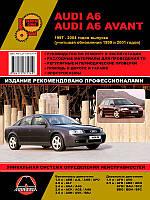 Audi A6 / A6 Avant (c5) Руководство по эксплуатации, диагностике и ремонту